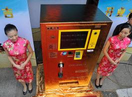 máquina dispensadora de ouro
